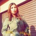 أنا مارية من تونس 19 سنة عازب(ة) و أبحث عن رجال ل الزواج