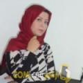 أنا أمينة من لبنان 27 سنة عازب(ة) و أبحث عن رجال ل المتعة
