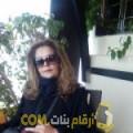 أنا جولية من السعودية 55 سنة مطلق(ة) و أبحث عن رجال ل الزواج
