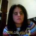 أنا لينة من قطر 44 سنة مطلق(ة) و أبحث عن رجال ل الحب