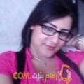 أنا سامية من المغرب 32 سنة مطلق(ة) و أبحث عن رجال ل الحب