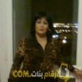 أنا محبوبة من لبنان 47 سنة مطلق(ة) و أبحث عن رجال ل الزواج