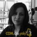 أنا سونة من سوريا 31 سنة مطلق(ة) و أبحث عن رجال ل التعارف