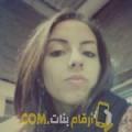 أنا وسيمة من الإمارات 21 سنة عازب(ة) و أبحث عن رجال ل الدردشة