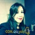 أنا كوثر من المغرب 27 سنة عازب(ة) و أبحث عن رجال ل التعارف