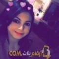 أنا مارية من عمان 21 سنة عازب(ة) و أبحث عن رجال ل التعارف