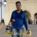 أنا منال من ليبيا 35 سنة مطلق(ة) و أبحث عن رجال ل المتعة