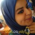 أنا رامة من البحرين 22 سنة عازب(ة) و أبحث عن رجال ل الزواج