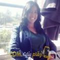 أنا شادة من الكويت 24 سنة عازب(ة) و أبحث عن رجال ل الحب