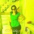 أنا حفصة من البحرين 28 سنة عازب(ة) و أبحث عن رجال ل الدردشة