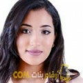أنا سرية من مصر 49 سنة مطلق(ة) و أبحث عن رجال ل المتعة