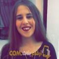 أنا ريم من تونس 19 سنة عازب(ة) و أبحث عن رجال ل الحب