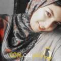 أنا آنسة من الإمارات 26 سنة عازب(ة) و أبحث عن رجال ل الحب