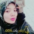 أنا نهى من اليمن 26 سنة عازب(ة) و أبحث عن رجال ل الدردشة
