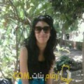 أنا غزلان من ليبيا 24 سنة عازب(ة) و أبحث عن رجال ل الزواج
