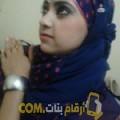 أنا مارية من الإمارات 24 سنة عازب(ة) و أبحث عن رجال ل الصداقة