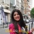 أنا ياسمين من ليبيا 24 سنة عازب(ة) و أبحث عن رجال ل الدردشة