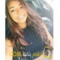 أنا حفيضة من لبنان 20 سنة عازب(ة) و أبحث عن رجال ل الحب