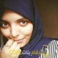 أنا ندى من المغرب 21 سنة عازب(ة) و أبحث عن رجال ل التعارف
