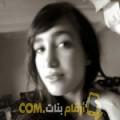 أنا أميمة من مصر 28 سنة عازب(ة) و أبحث عن رجال ل الحب