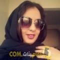 أنا آنسة من السعودية 28 سنة عازب(ة) و أبحث عن رجال ل المتعة