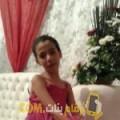 أنا دانة من المغرب 36 سنة مطلق(ة) و أبحث عن رجال ل الدردشة