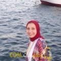 أنا جودية من الجزائر 25 سنة عازب(ة) و أبحث عن رجال ل الصداقة