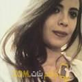 أنا فوزية من سوريا 27 سنة عازب(ة) و أبحث عن رجال ل التعارف