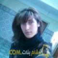 أنا فاتنة من اليمن 29 سنة عازب(ة) و أبحث عن رجال ل المتعة