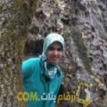 أنا عيدة من مصر 27 سنة عازب(ة) و أبحث عن رجال ل الصداقة