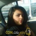 أنا نادية من تونس 32 سنة عازب(ة) و أبحث عن رجال ل الدردشة