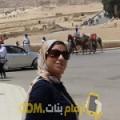 أنا جودية من الجزائر 32 سنة عازب(ة) و أبحث عن رجال ل التعارف