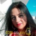 أنا هند من تونس 35 سنة مطلق(ة) و أبحث عن رجال ل المتعة