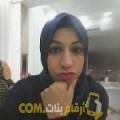 أنا ريم من تونس 23 سنة عازب(ة) و أبحث عن رجال ل الدردشة