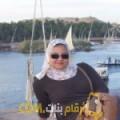 أنا حبيبة من سوريا 39 سنة مطلق(ة) و أبحث عن رجال ل التعارف