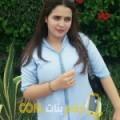 أنا رهف من الكويت 20 سنة عازب(ة) و أبحث عن رجال ل الحب