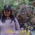 أنا خديجة من المغرب 42 سنة مطلق(ة) و أبحث عن رجال ل الزواج
