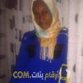 أنا كوثر من تونس 29 سنة عازب(ة) و أبحث عن رجال ل الزواج
