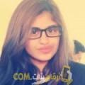 أنا سهام من عمان 22 سنة عازب(ة) و أبحث عن رجال ل التعارف