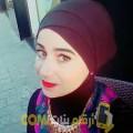 أنا هناء من سوريا 29 سنة عازب(ة) و أبحث عن رجال ل الحب