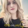 أنا مونية من الجزائر 37 سنة مطلق(ة) و أبحث عن رجال ل الصداقة