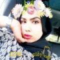 أنا إنتصار من لبنان 25 سنة عازب(ة) و أبحث عن رجال ل الزواج