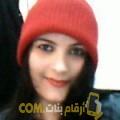 أنا دانية من اليمن 30 سنة عازب(ة) و أبحث عن رجال ل التعارف