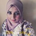 أنا نسرين من لبنان 24 سنة عازب(ة) و أبحث عن رجال ل الحب