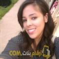 أنا إحسان من الجزائر 22 سنة عازب(ة) و أبحث عن رجال ل الزواج