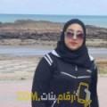 أنا نهى من فلسطين 24 سنة عازب(ة) و أبحث عن رجال ل الزواج