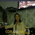 أنا ربيعة من الكويت 29 سنة عازب(ة) و أبحث عن رجال ل الصداقة