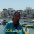 أنا علية من السعودية 51 سنة مطلق(ة) و أبحث عن رجال ل الزواج