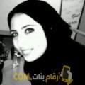 أنا نجية من اليمن 28 سنة عازب(ة) و أبحث عن رجال ل الزواج