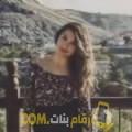 أنا حنين من عمان 23 سنة عازب(ة) و أبحث عن رجال ل الحب